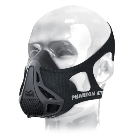 صورة لقسم Training Mask